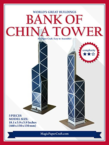 bank-of-china-tower-paper-craft-model