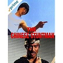 Chinese Stuntman