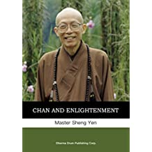 Chan and Enlightenment: 禪與悟