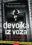 img - for Devojka iz voza book / textbook / text book