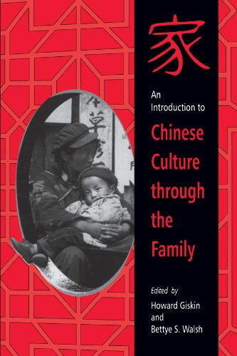 An Introduction to Chinese Culture Through the Family (Suny Series in Asian Studies Development)