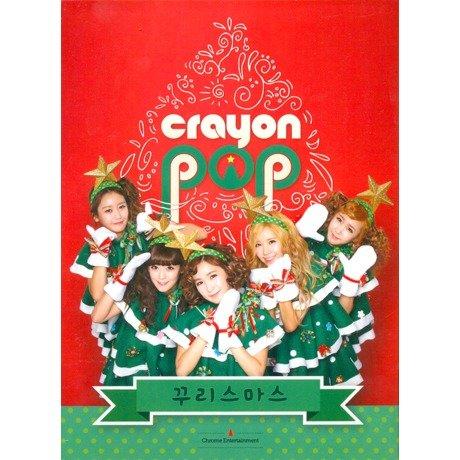 CD : Crayon Pop - Kkuristmas (Asia - Import)