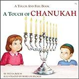 Touch of Chanukah, Sylvia Rouss, 0826600131