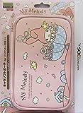 Nintendo Official Kawaii 3DS XL Soft Case -MY MELODY Parasol-