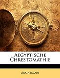 Aegyptische Chrestomathie, Anonymous, 1148064303