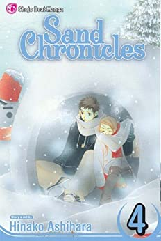 Sand Chronicles, Vol. 4 by [Ashihara, Hinako]