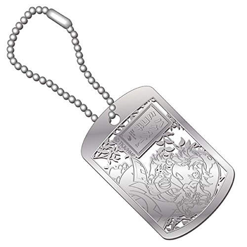 HKMA and Michot HKMA metal art dog tag by Easy Gy (ACG)