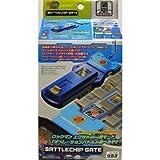 Japan Import Rockman EXE access battle chip gate