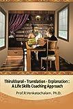 Thirukkural - Translation -Explanation: