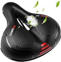 YOUNGDO 自転車サドル サドルクッション サドル 超肉厚 低反発クッション 衝撃吸収 お尻痛くない 防塵/防水カバー付き