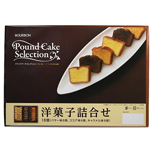Pound cake selection PS-10 - Butter Pound Cake