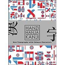 Hanzi - Hanja - Kanji: New Typography with Chinese Characters