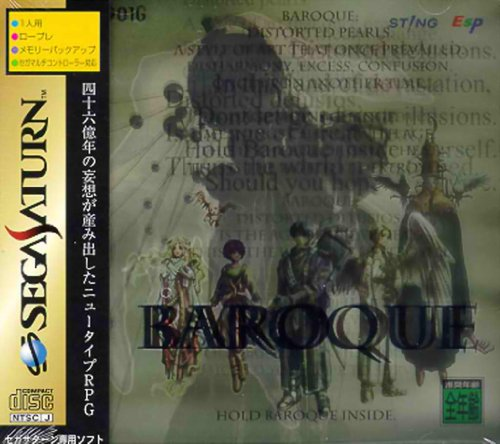 Baroque (Japanese Import Video Game)