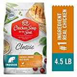 Chicken Soup for the Soul Indoor Cat Food, Chicken & Brown Rice Recipe, 4.5 lb. Bag | Soy Free, Corn Free, Wheat Free | Dry Cat Food Made with Real Ingredients Larger Image