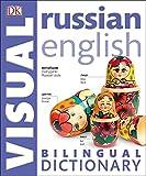 Russian-English Bilingual Visual Dictionary (DK Visual Dictionaries)