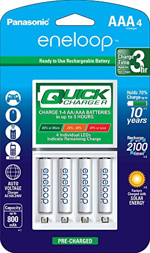 Panasonic Advanced Individual Battery 3 Hour Quick Charger with 4 AAA eneloop Rechargeable Batteries, White (Renewed) ()