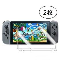 AutoGo 任天堂 Nintendo Switch ガラスフィルム 2017年最新版 ニン...