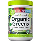 Greens Powder Smoothie Mix | Purely Inspired