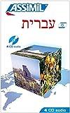 L'hébreu sans peine : CD (4) ; Enregistrements CD Audio (x4)