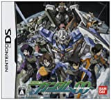 Mobile Suit Gundam 00 [Japan Import]