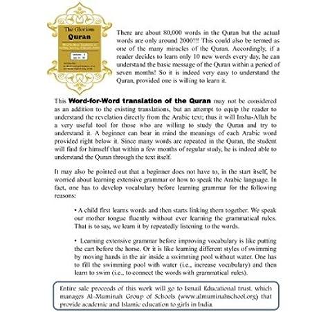 The Glorious Quran Word For Word Translation To Facilitate Learning Of Quranic Arabic Volume 3 Juz 21 30 English And Arabic Edition Shaikh M D Dr Shehnaz Shaikh Dr Shehnaz Khatri Ms Kausar 9781452870502 Amazon Com Books