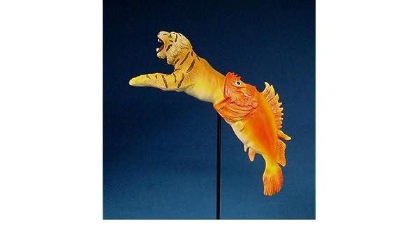 El Tigre - Museumsshop (réplica) basado da una pintura de Salvador Dali #09: Amazon.es: Hogar