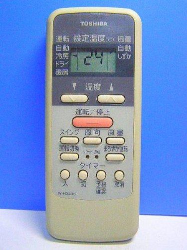 東芝 エアコンリモコン WH-D2B