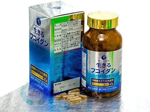 100% Okinawa Mozuku Ikiru Fucoidan 45gram
