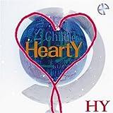 Hearty Akai Ito Ver.