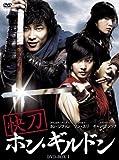 [DVD]快刀ホン・ギルドン BOX-I