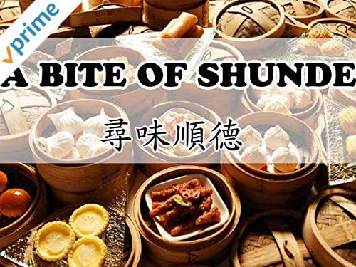 A Bite of Shunde