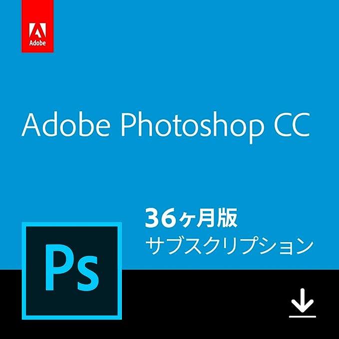 Adobe Photoshop CC|36か月版|Windows/Mac/iPad対応|オンラインコード版