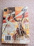 RG VEDA complete set (vols 1-10) in Chinese