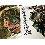 Samurai Duo Steampunk PRINT 8x10 Armor and Katana Sumi Ink 6
