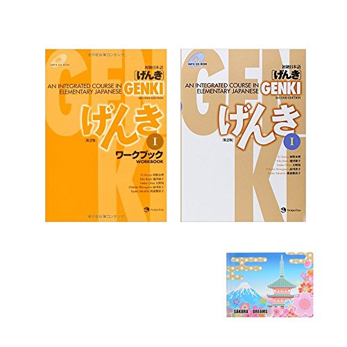 GENKI 1 , Learning Japanese for Beginners 2-BOOK Bundle Set , An Integrated Course in Elementary Workbook 1 & Textbook 1 , Original Sticky Notes