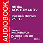 Russian History. Vol. 15 [Russian Edition] | Nikolay Kostomarov