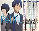 ReLIFE(リライフ)コミック1-7巻セット