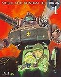機動戦士ガンダム THE ORIGIN I [Blu-ray]