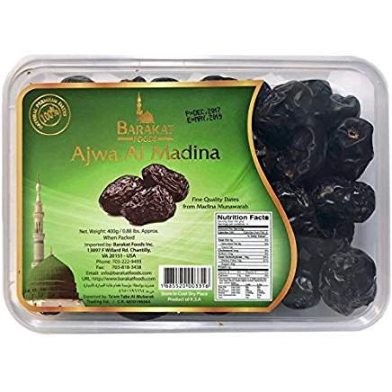 Ajwa Dates Imported from Madina 400g