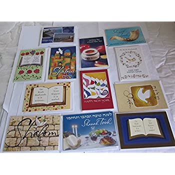 Amazon.com : Jewish New Year Greeting Cards with Matching ...