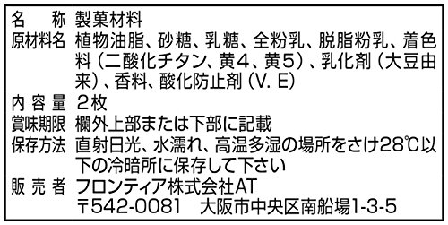 チョコプリントシート 千鳥格子イエロー(夏期クール)