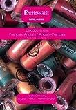 lexique textile fran?ais anglais anglais fran?ais textile mode accessoires french english and english french textile glossary of fashion and accessories french edition