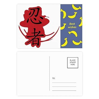 Juego de 20 tarjetas de felicitación japonesas con silueta ...