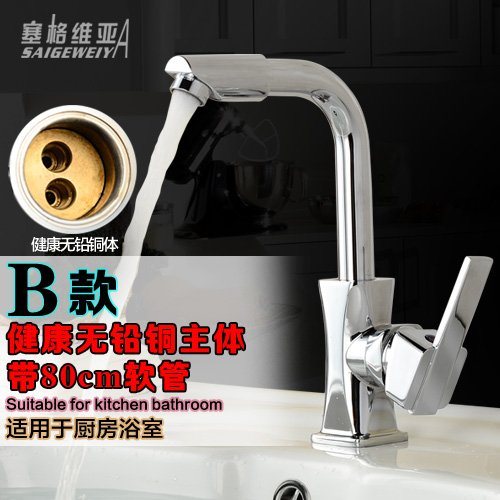 B) a Copper +60 Hose NewBorn Faucet Kitchen Bathroom Sink Mixer Tap redate The Wash Basin Sink Single Hole Cold Water On Tap Basin Full Brass Valve Body C Full Copper +60 Hose