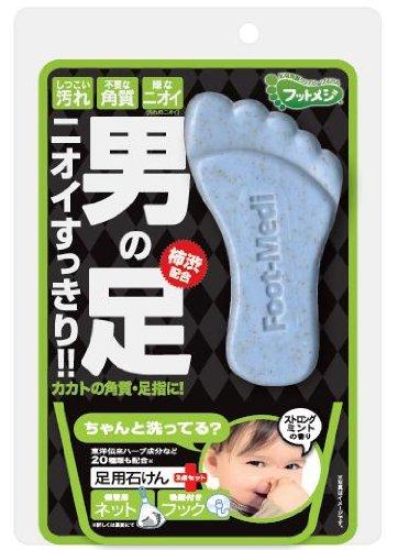 【フットメジ】男の足用角質クリアハーブ石けんのサムネイル