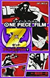 ONE PIECE FILM Z (below) (ONE PIECE FILM Z) (Jump Comics) (2013) ISBN: 408870875X [Japanese Import]