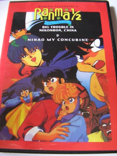 Ranma 1/2 - Big Trouble in Nekonron China and Nihao My Concubine