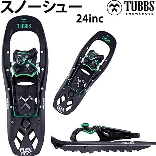 スノーシュー TUBBS タブス FLEX RDG 24 BOA ボアシステム X180102001240 デイハイク スノートレイル メンズ