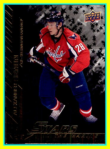 2007-08 Upper Deck Stars In The Making #SM6 Alexander Semin washington capitals Alexander Semin Washington Capitals