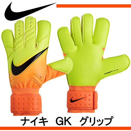Nike GK Grip 3 Goalie Gloves